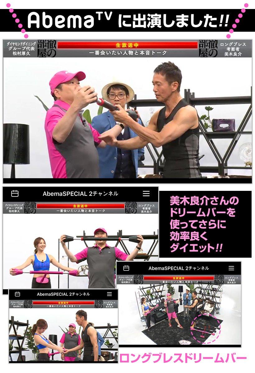 Training Fitness, Gr FLYING KNEE BLACK T-SHIRT Boxen Cotton S,M,L,XL