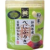葉桐のべにふうき粉末緑茶 40g×1本