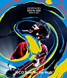"""NICO Touches the Walls LIVE SPECIAL 2016 """"渦と渦 ~西の渦~"""" [Blu-ray]"""