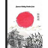 Teatro japonés