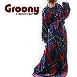 着る毛布 グルーニー Groony 2016ver シルキータッチ 静電気防止 レギュラー ブリティッシュチェック