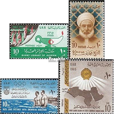 égypte 794,796,801,805 (complète.Edition.) 1965 brand, Abdu, natation, ligue (Timbres pour les collectionneurs)