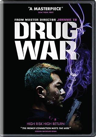 Amazon.com: Drug War: Louis Koo, Honglei Sun, Michelle Ye ...