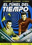 El Túnel Del Tiempo - Temporada 1 Completa [DVD]