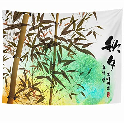 Amazon Com Armko Tapestry Wall Hanging Art 80 X 60 Inches Water