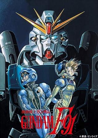 Amazon.co.jp | U.C.ガンダムBlu-rayライブラリーズ 機動戦士ガンダム ...