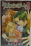 タブロウ・ゲート コミック 1-20巻セット