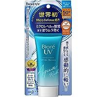 Kao Biore UV Aqua Rich Watery Essence Protector solar SPF50+ PA++++ 50g