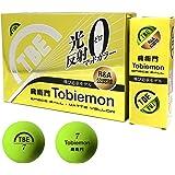 TOBIEMON(トビエモン) ゴルフボール 蛍光マット 公認球 T-B2MM