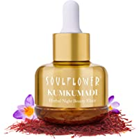 Kumkumadi Oil by Soulflower, Night Beauty Elixir, Pure and Natural, With Precious Oils of Saffron and Almond, For Facial…