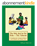 The Holy Qur'an for Kids - Juz Tabarak: A Textbook for School Children with English and Arabic Text (English Edition)