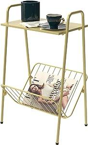 End Tables for Living Room Tables Side Tables Bedroom Nightstand Corner Shelves,with Magazine Rack,Golden/Black