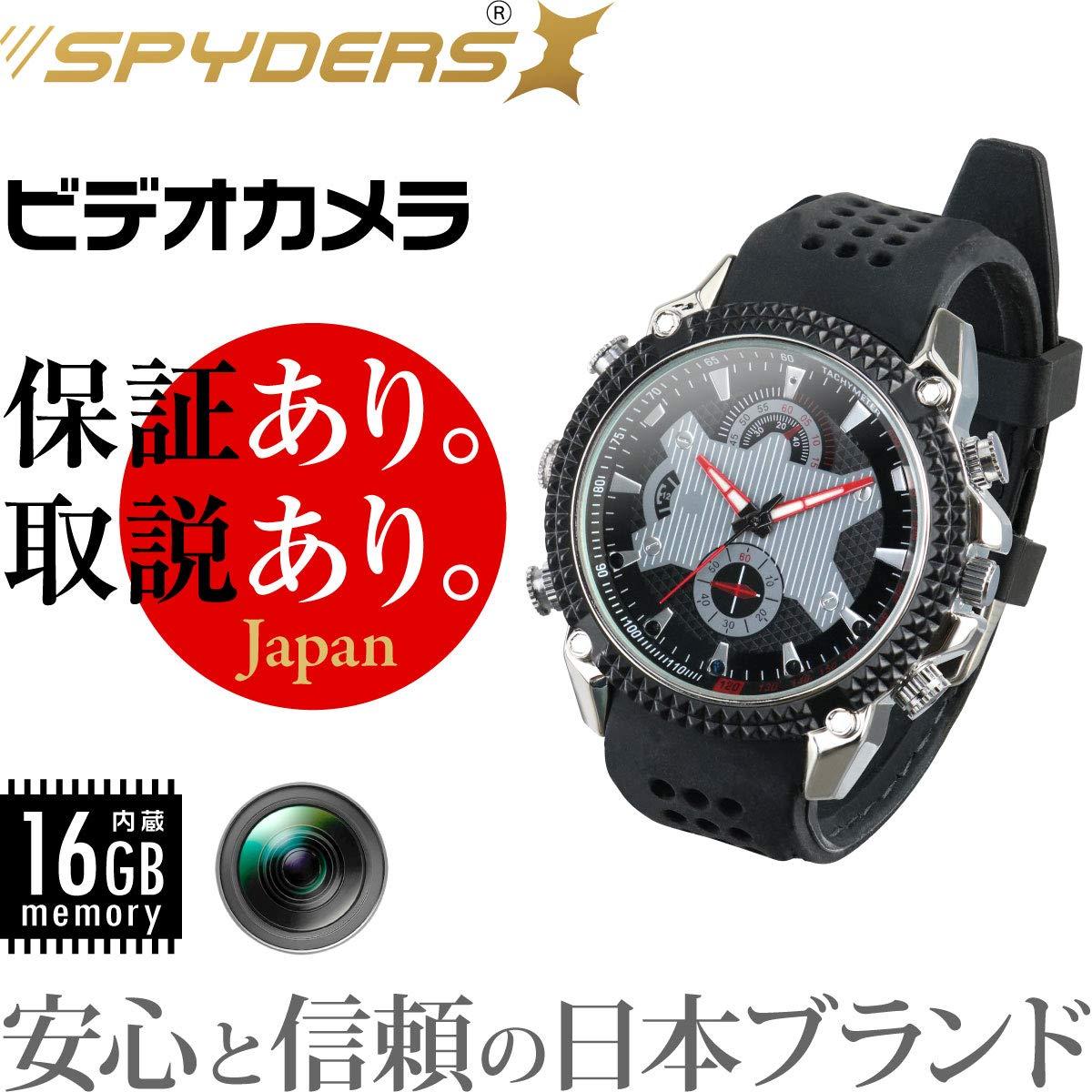 卸し売り購入 スパイダーズX B00LVDUKFA 腕時計型カメラ (W-780) 小型カメラ スパイカメラ (W-780) ウレタンバンド スパイカメラ B00LVDUKFA, SHOETIME:6e6eb370 --- mfphoto.ie