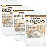 CH ホエイプロテイン 1kg×3袋 [02] プレーン味 WPC NICHIGA(ニチガ)