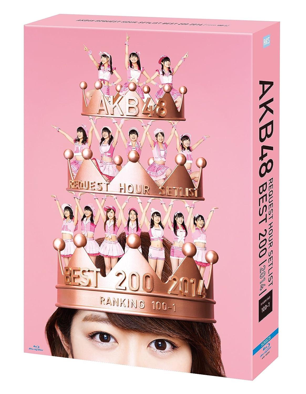 AKB48 リクエストアワーセットリストベスト200 2014 (100~1ver.) スペシャルBlu-ray BOX B00LX0AC72