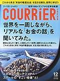 COURRiER Japon (クーリエ ジャポン) 2013年 12月号 [雑誌]