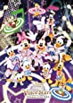 【Amazon.co.jp限定】Disney 声の王子様 Voice Stars Dream Live 2019 [ オリジナル特典:  星に願いをソロバージョンCD    (Amazon特典ver.) ] [Blu-ray]