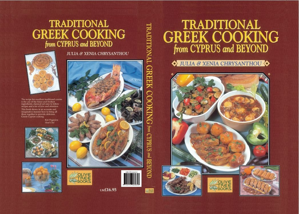 Traditional greek cooking from cyprus and beyond amazon traditional greek cooking from cyprus and beyond amazon julia chrysanthou xenia chrysanthou 8601200439298 books forumfinder Choice Image