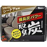 エステー 車用 脱臭剤 脱臭炭シート下 置き型 無香 200g E-95