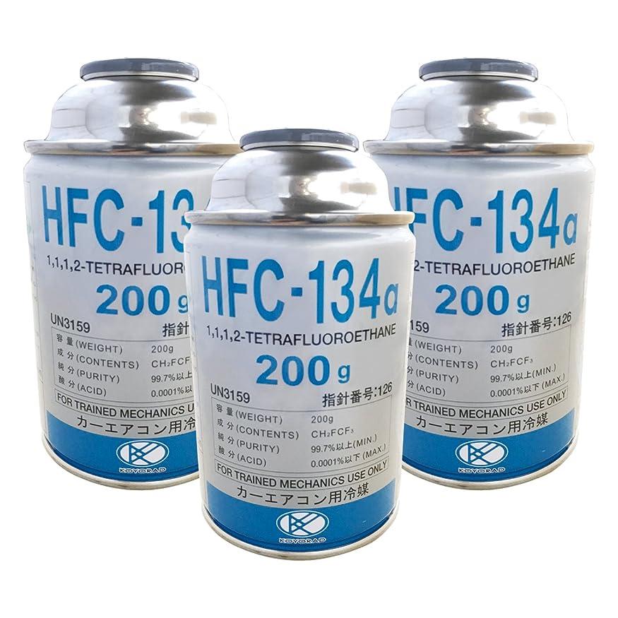 締め切り昼寝ウナギメキシケムジャパン HFC-134a(R134a) 200g 1本 カーエアコン用冷媒 クーラーガス エアコンガス クリー134a KLEA
