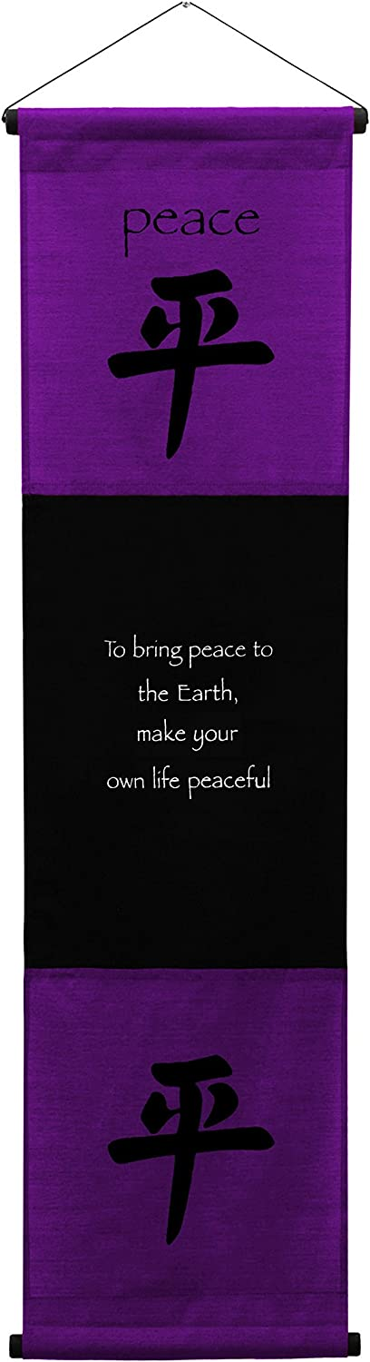 G6 Collection Inspirational Wall Decor Peace Banner Large, Inspiring Quote Wall Hanging Scroll, Affirmation Motivational Uplifting Message Art Decoration, Thought Saying Tapestry Peace (Purple)