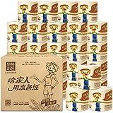 泉林本色 卷筒纸 卫生纸 140g/卷 27卷(整箱销售)(亚马逊自营商品, 由供应商配送)