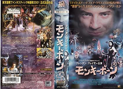 Amazon.co.jp: モンキーボーン...