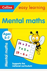 Mental Maths Ages 5-7: Prepare for school with easy home learning (Collins Easy Learning KS1) Kindle Edition