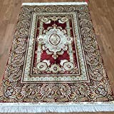 4×6 Red Oriental Persian Silk Area Rugs Hand Knotted Carpet for Living Room Review