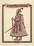 Raja Shivchattrapati Uttararde (Marathi Edition)
