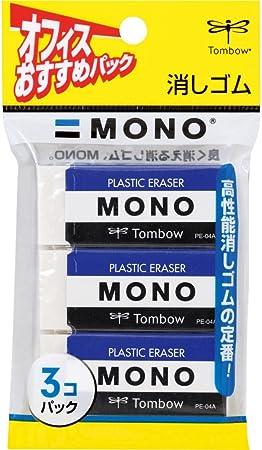 Towbow MONO Plastic Eraser PE-03A White 5pcs,10pcs,15pcs,20pcs Medium 17g