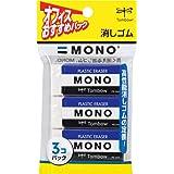 トンボ鉛筆 MONO 消しゴム モノPE04 JCA-311 3個入