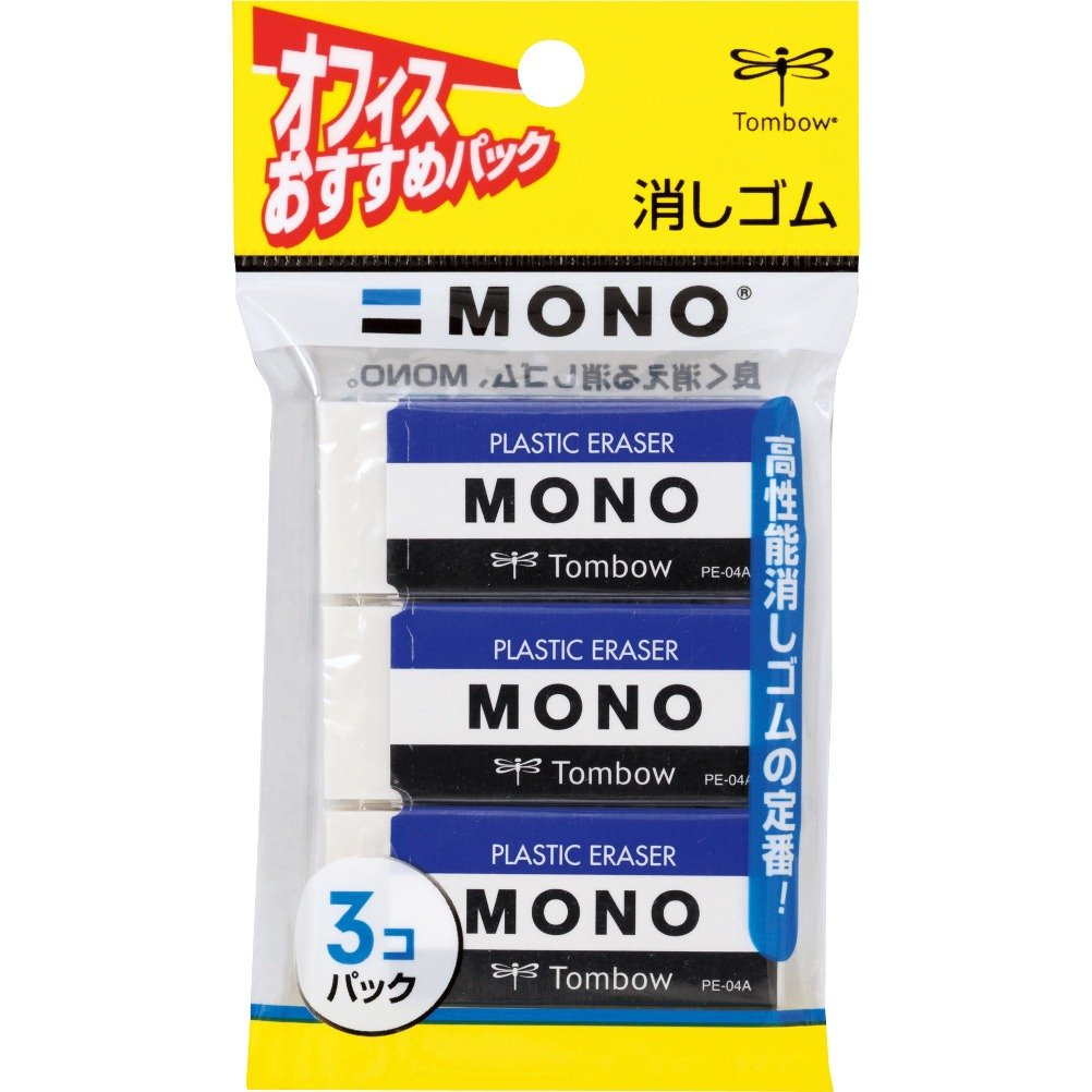 1 X MONO PLASTIC ERASER 3piece pack [JAPAN Import] PE04A TOMBOW JCA-311