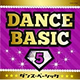 ダンス・ベーシック 5