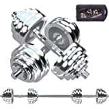 VIVITORY Fitness Dumbbells Set, Adjustable Weight Sets up to 44/66Lbs, with Metal Connecting Rod Used As Barbell, Chromed Wei