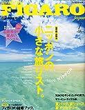 madame FIGARO japon (フィガロ ジャポン)  2015年 07 月号 [ニッポンの小さな旅&石井ゆかり星占いスペシャル]