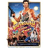 Big Trouble In Little China: 30th Anniversary Edition 2 CD Set