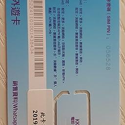 Amazon Co Jp Kk シンガポール Starhub 4g Lte 3g 8日間 無制限 Fup3gb 128kbps データ通信 Singapore Sim Card 外遊 カード 家電 カメラ