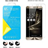 MarsTech Zenfone3 deluxe ZS570KL 強化 ガラス 液晶 保護 フィルム 日本製 素材 安全保証付き 気泡ゼロ ゼンフォン 3 デラックス ZS570KL 0.3mm 硬度 9H 2.5D ラウンド エッジ 加工 5.7 インチ
