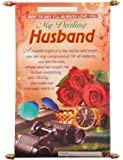 Saugat Traders Best Valentine Day Special Love Gift for Husband - Scroll Card for Husband