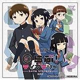 らぶ! ライブラリー CD2枚組 (限定盤)