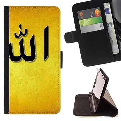 FJCases Islam Musulmán Corán Alá Carcasa Funda Billetera con Ranuras para Tarjetas y Soporte Plegable para HTC U11