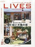LiVES(ライヴズ) 2015年8月号 VOL.82