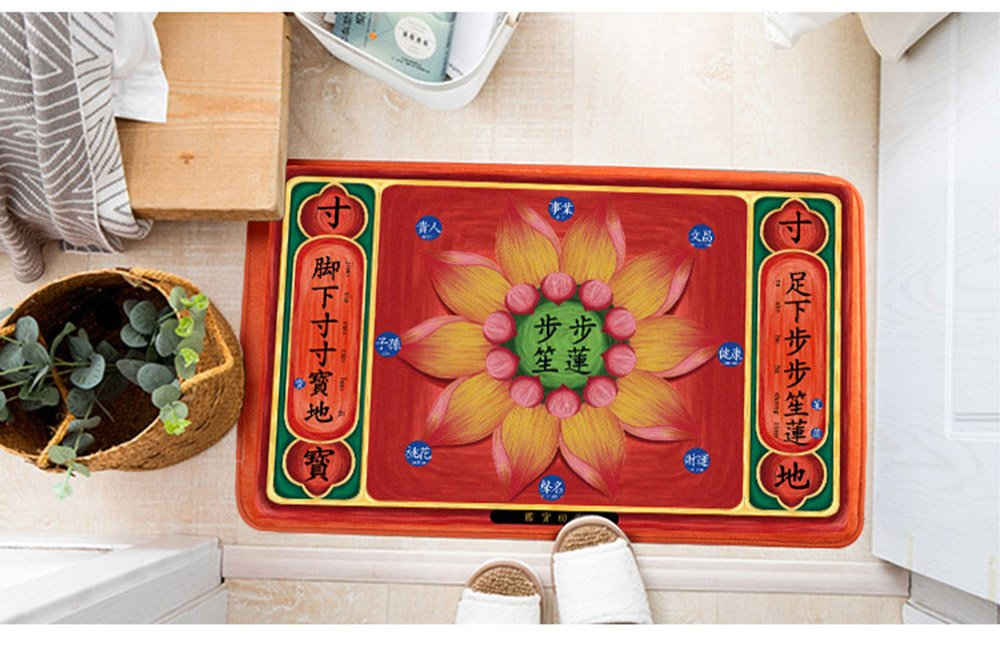 Doormat Entrance Mat Indoor/Outdoor Area Rugs Decorative Beautiful Lotus Flower Floor Mat for Kitchen Dining Living Hallway Bathroom Pet Entry Rugs Non Slip Backing - 20''x32'' by VVOVV Wall Decor (Image #7)