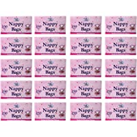 Cool & Cool Nappy Bags Pack of 20's,