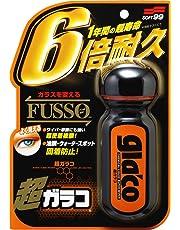 SOFT99 4146 Ultra glaco Glass Limpiador, 70 ml