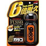 SOFT99 (ソフト99) ウィンドウケア 超ガラコ 70ml 04146 撥水剤