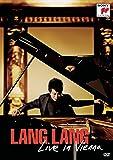 Lang Lang Live in Vienna [DVD] [Import]