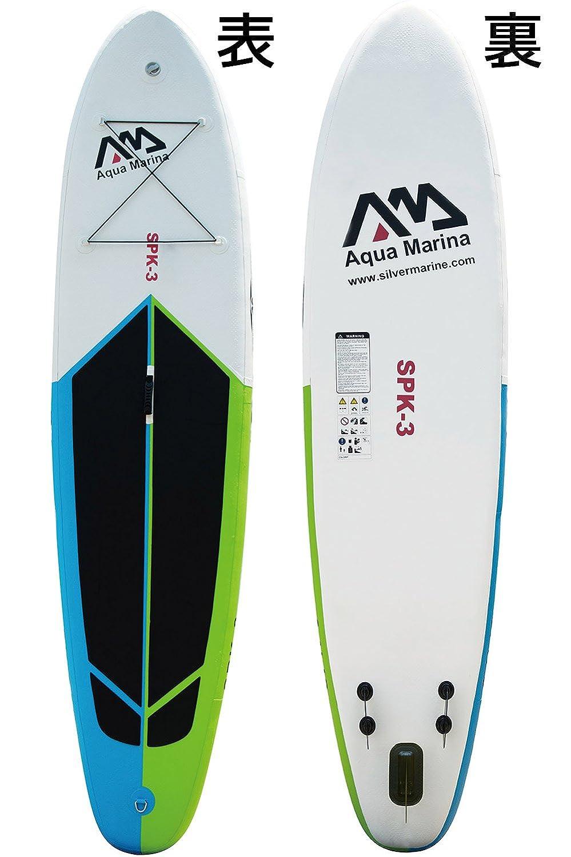 Aqua Marina Sup Hinchable-Paddle Surf Hinchable SPK-3: Amazon.es: Deportes y aire libre