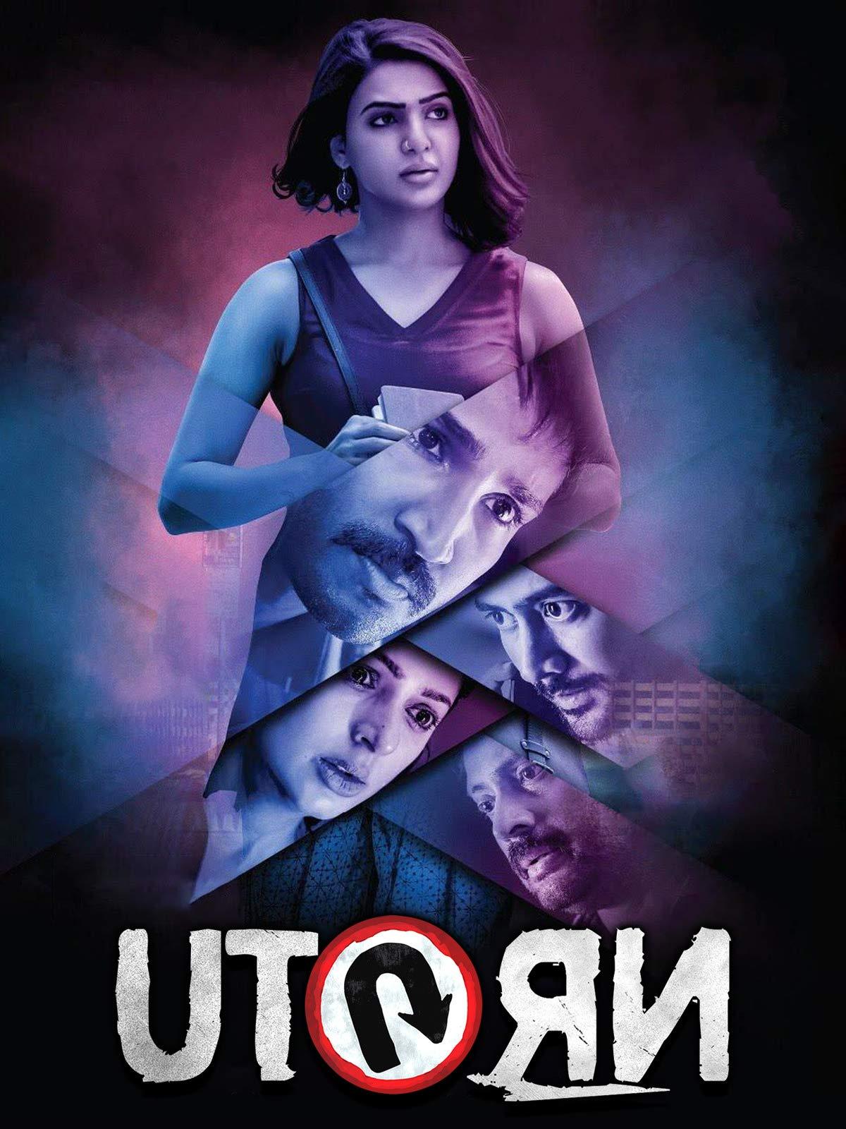 Watch U Turn (Hindi) | Prime Video